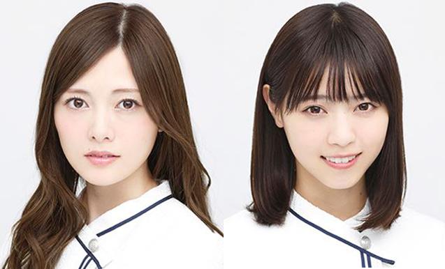 右から白石麻衣さん・西野七瀬さん