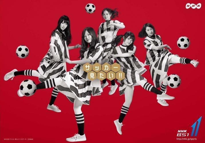 NHK「サッカー見たい!!」キャンペーン