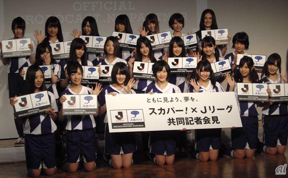 【乃木坂46】「スカパー!Jリーグ2012 オフィシャルサポーター」