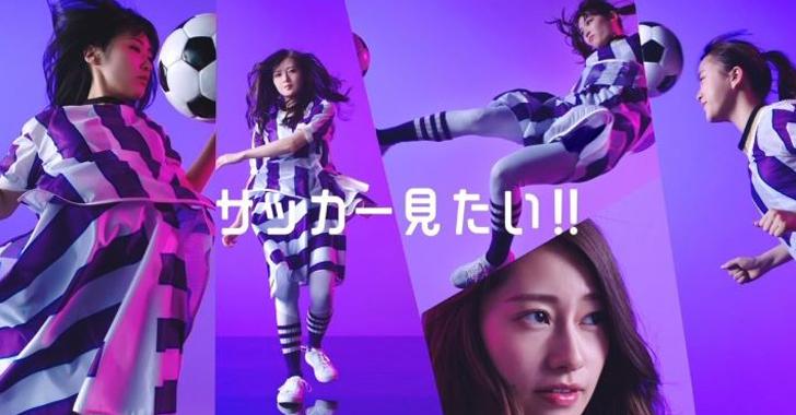 【乃木坂】『サッカー見たい!!』