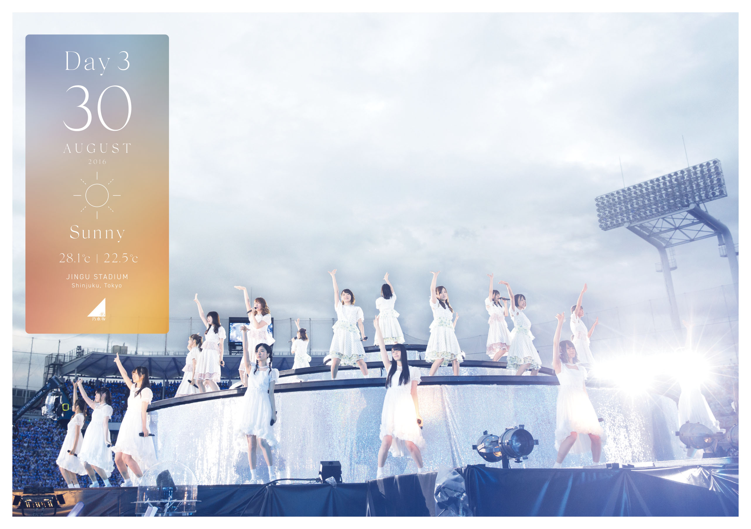 【DVD】『4th YEAR BIRTHDAY LIVE 2016.8.28-30 JINGU STADIUM』<Day-3>
