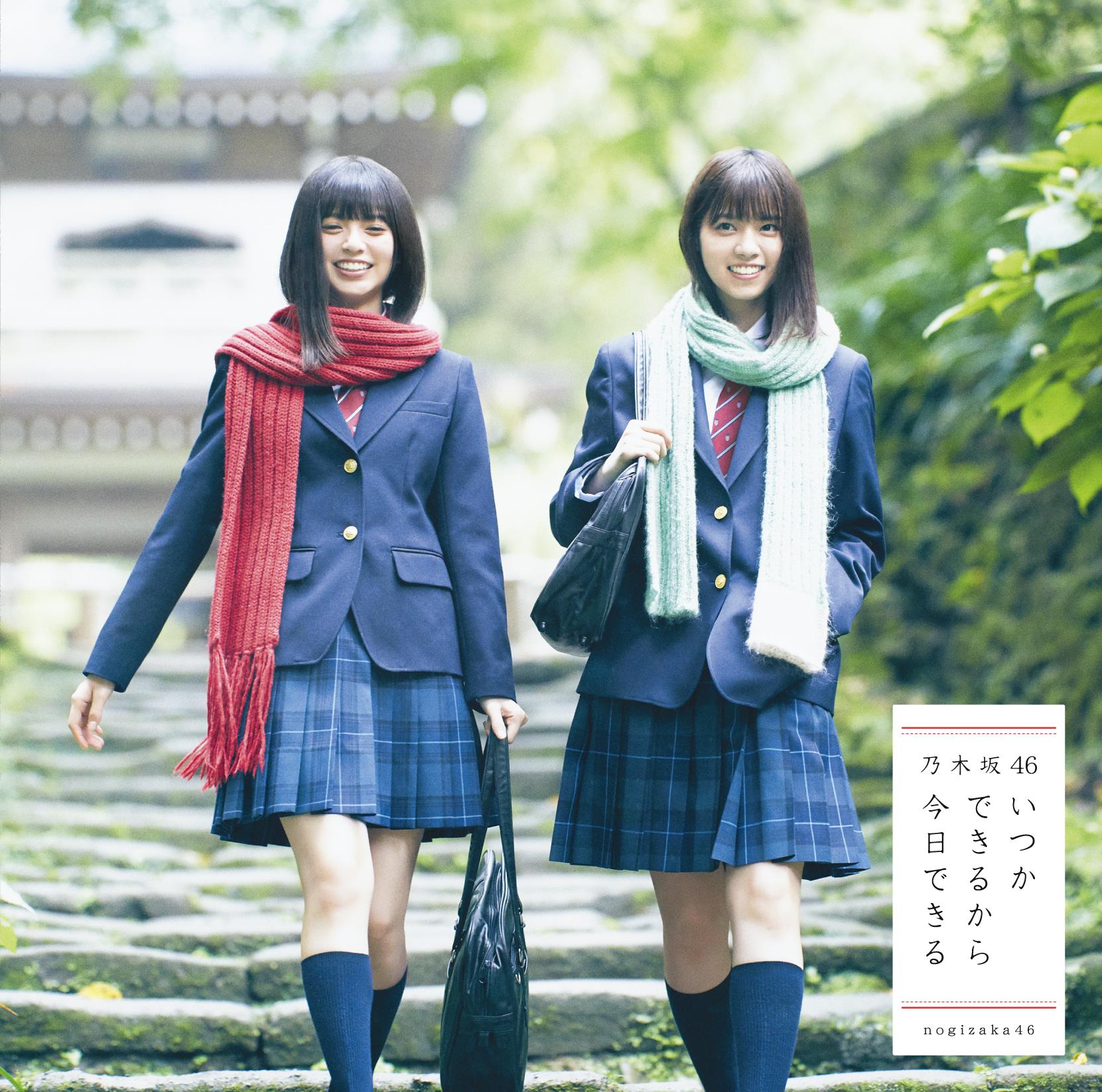 【初回仕様限定(CD+DVD)盤】 <Type-A>